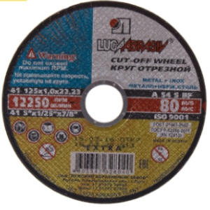 диск отрезной
